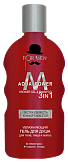 MOISTURIZING SHOWER GEL 3IN1 AQUA POWER